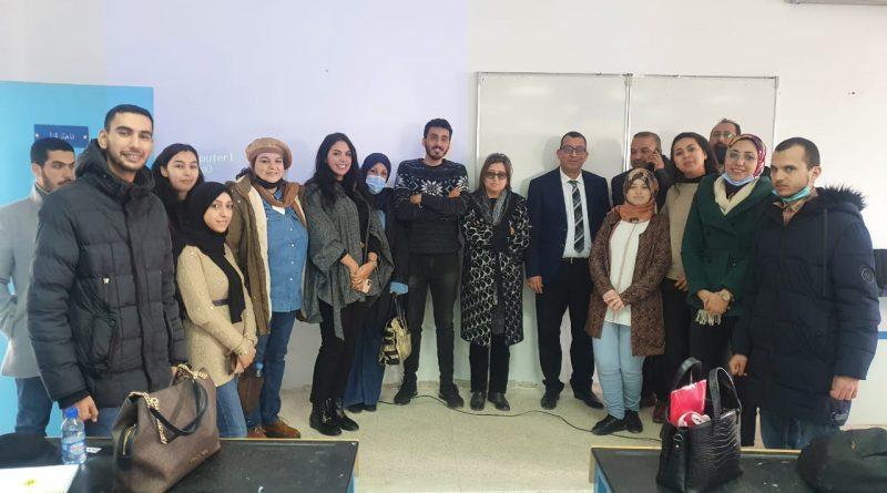 محاضرة تكوينية من تأطير الدكتور حسن الوزاني التهامي حول موضوع: مساطر معالجة صعوبات المقاولة والوقاية منها